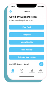 support_app